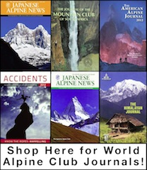 Mountain Clubs Bookstore on John Harlin Media